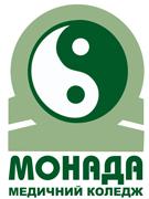 Львівський медичний фаховий коледж «Монада»